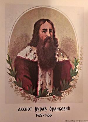 Djuradj Branković