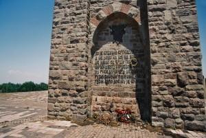 pamätník bitky na Kosovom poli