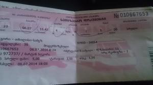Cestovný lístok do Gori