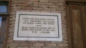 Nápis na pamiatku