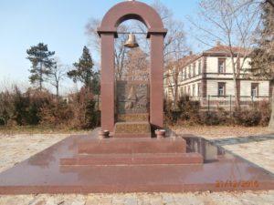 pamätník oslobodenia Niša