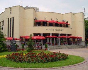 Narodné divadlo